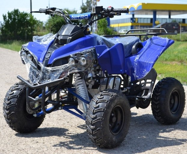 ATV Yamaha ALT MODEL